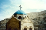 West Bank st george monastery cross and mt